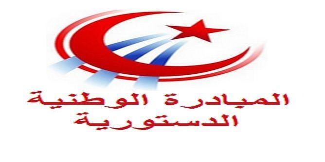 حزب المبادرة يتبرأ من تصريحات محسن مرزوق