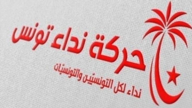 قائمة المكتب السياسي لنداء تونس