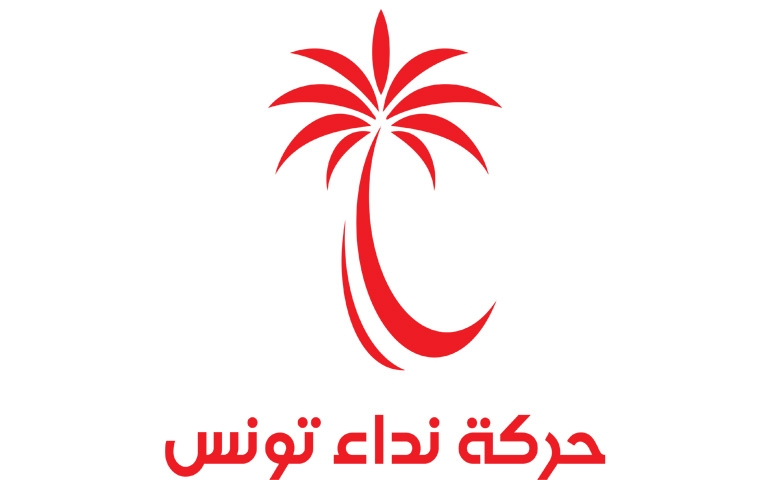 الاعلان عن المكتب السياسي الجديد لنداء تونس