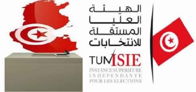 فتح باب الترشحات للانتخابات الرئاسية