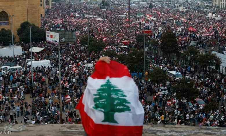 """وسط شيوع الانتفاضات مركز """"كارنجي"""" يطرح السؤال: إلى أين يتجه العالم العربي في العقد المقبل؟"""