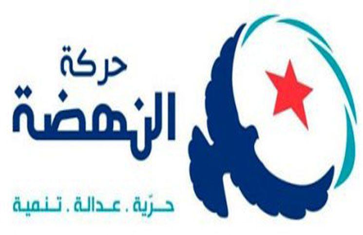 رسمي : شوري النهضة يعلن عجز حكومة الفخفاخ ويدعو لإنطلاق المشاورات لتشكيل حكومة جديدة