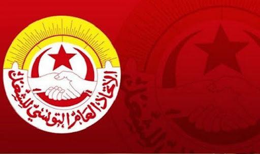 """بداية """"متعثرة"""" للتفاوض بين اتحاد الشغل و حكومة الفخفاخ !"""