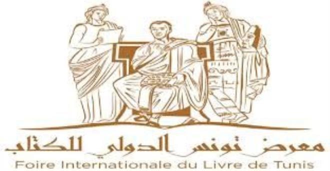 تأجيل تنظيم الدورة 36 لمعرض تونس الدولي للكتاب إلى ربيع 2021