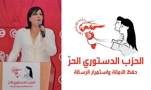 كتلة الحزب الدستوري الحر ستعرض لائحة لوم لسحب الثقة من الحكومة